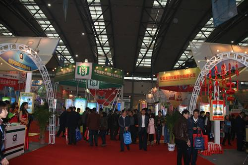 The Polysulphate team will be at the China Phosphate and Compound Fertilizer Exhibition, November 2016